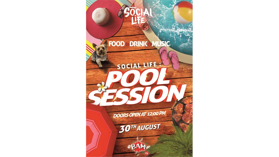 Social Life: Pool Session