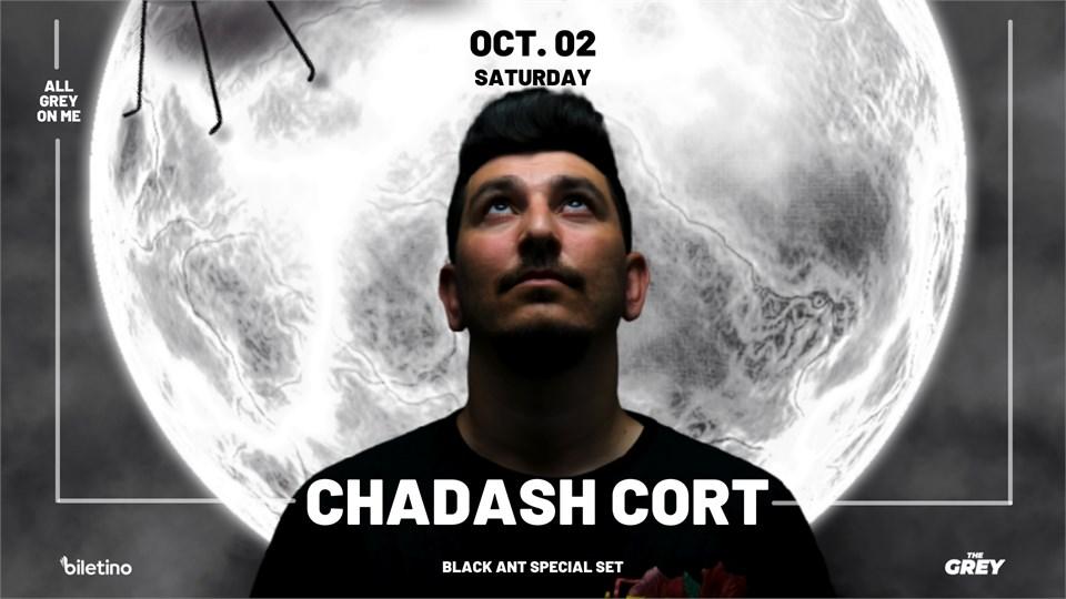 The Grey Performance Hall - CHADASH CORT
