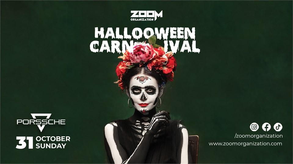 Halloween Carnival @ Uşak Porssche Club