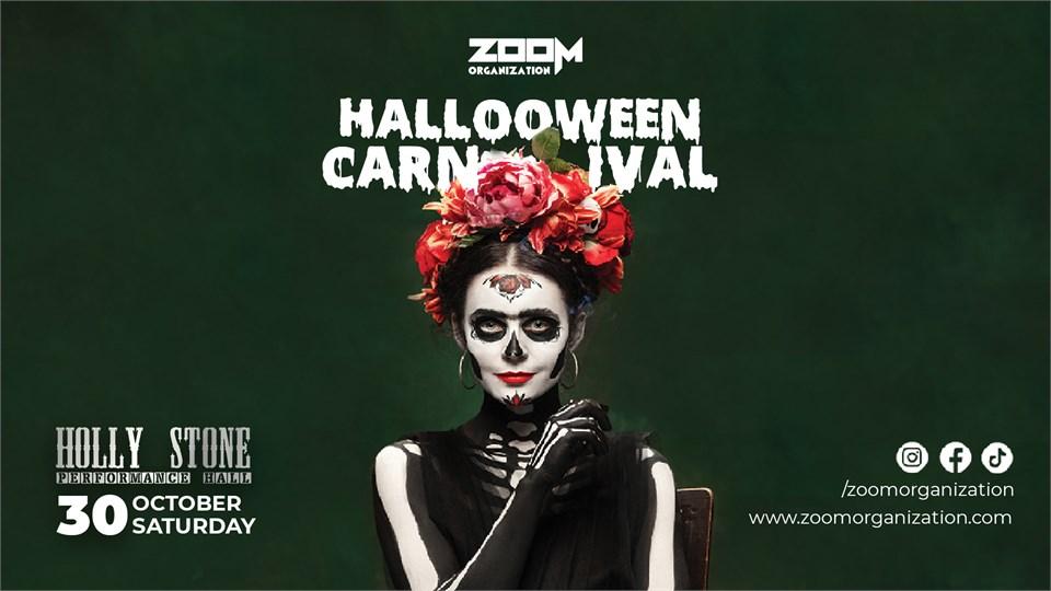 Halloween Carnival @ HollyStone Isparta