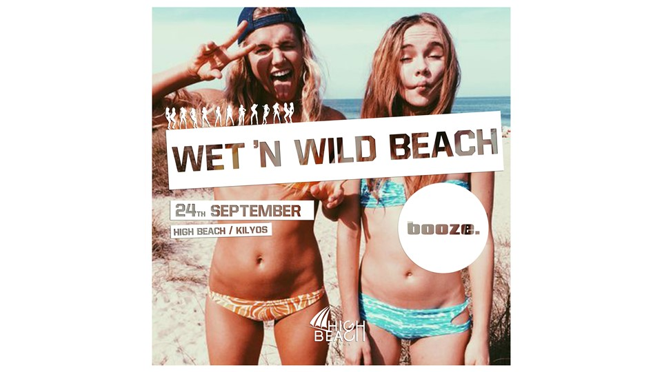 Wet 'n' Wild Beach Party