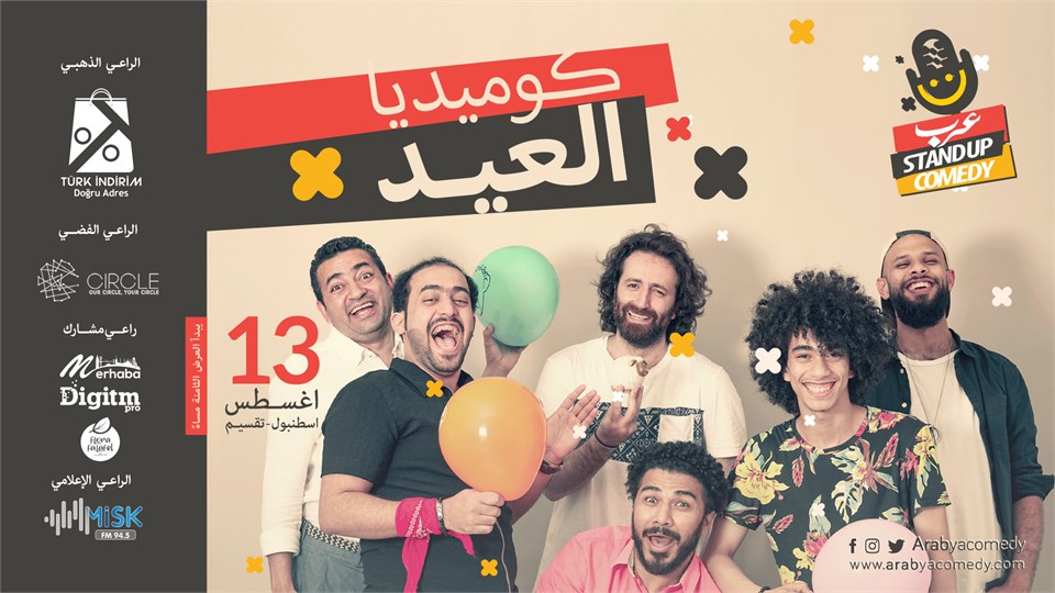 Arab StandUp Comedy I Eid Comedy