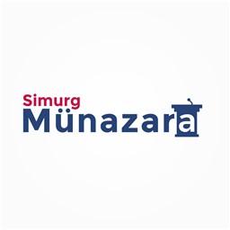 Simurg Münazara