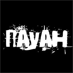 Nayah